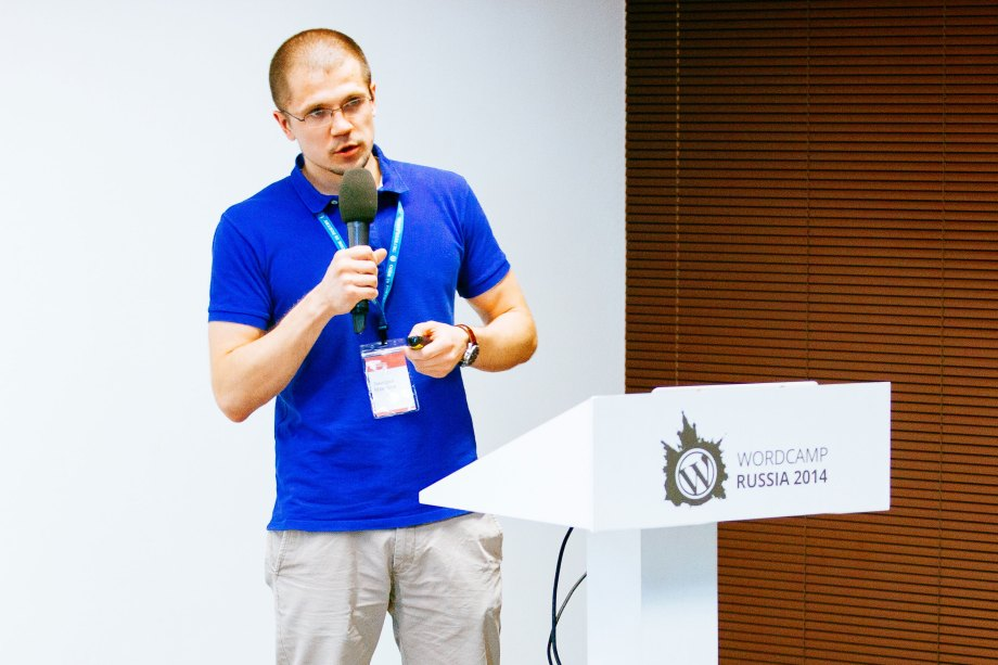 Дмитрий Майоров