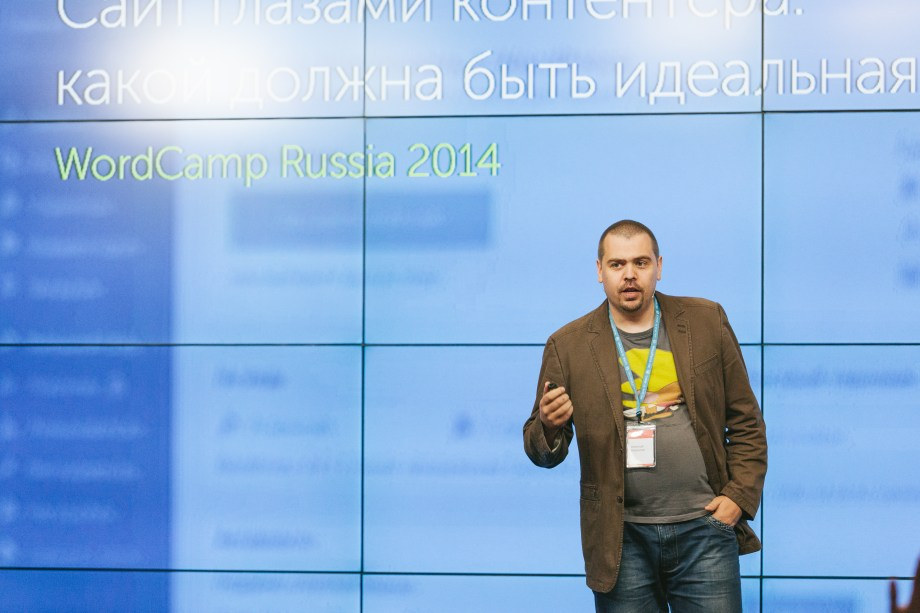 Николай Миронов на WordCamp Russia