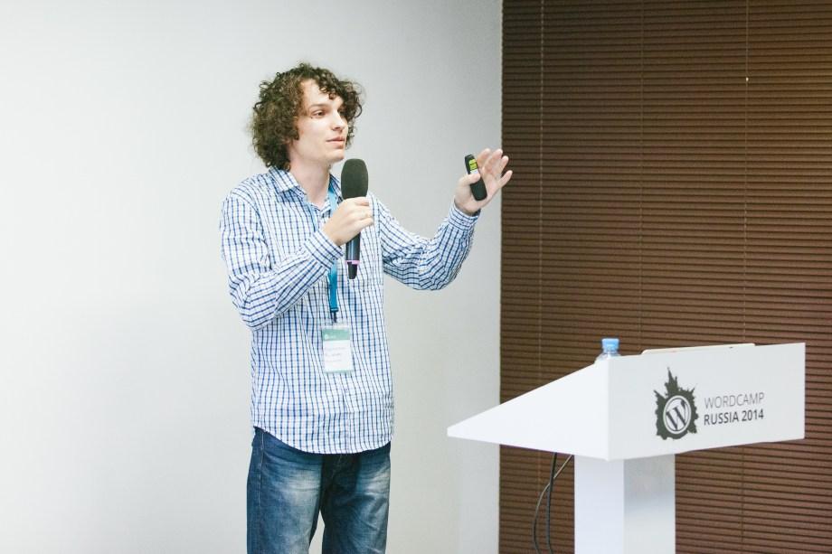Константин Ковшенин на WordCamp Russia