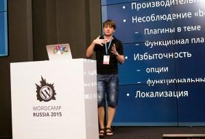 WordCamp2015_260