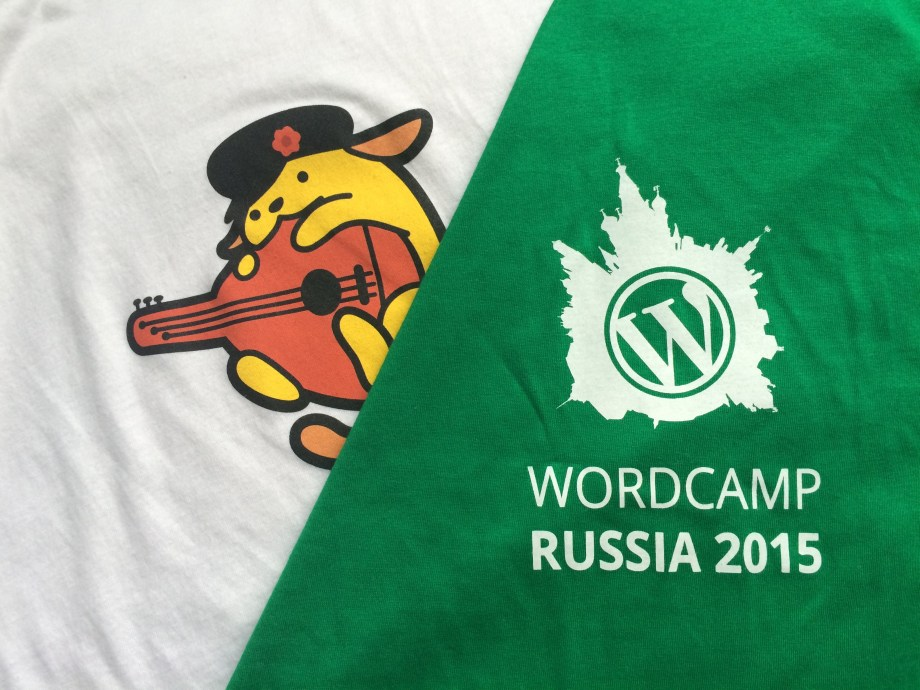 Футболки WordCamp Russia 2015