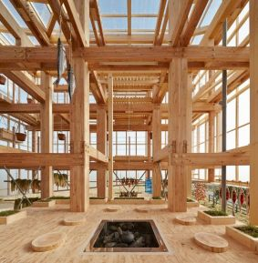 College of Environmental Design UC Berkeley + Kengo Kuma