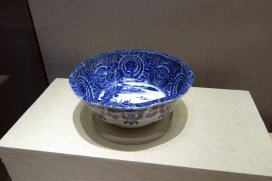a Ming Dynasty bowl which is the source of the University's logo