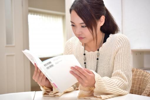 資格試験勉強