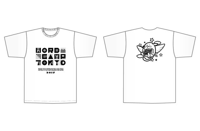 WordCamp Tokyo 2017 一般Tシャツ (ホワイト)