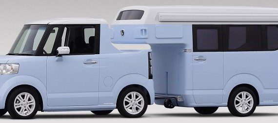 Honda Car Camper main