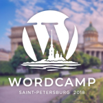WordCamp Saint Petersburg 2018