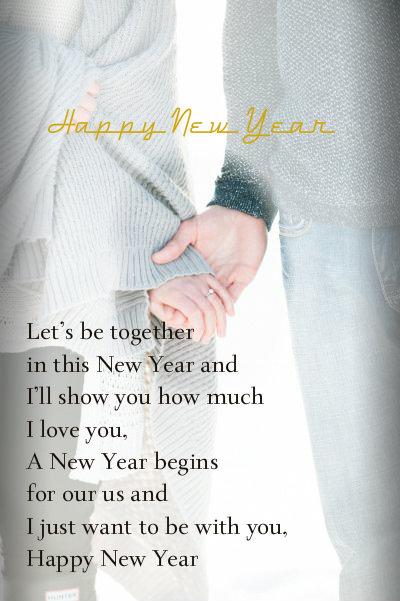 Romantic New Year Wishes For Boyfriend