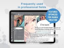 Clip Studio Paint EX 1.9.3 Crack With Activation Code Free Download 2019