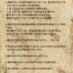 [DASAI931] 【悲報】安倍が殺した