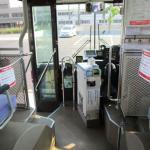【コロナ】バスのかぶり付き席、使用禁止にされてしまう(^q^)「すわれないのれす」