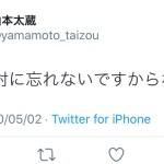 【速報】女子プロレスラーの木村花、死去  [Time Traveler★]