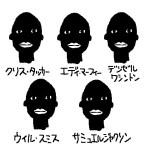 米アマゾン、顔認証の提供停止 黒人の精度が低く人種差別のおそれ 日本・NECは提供を継続