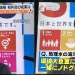 【朗報】小泉純一郎元首相 「進次郎が総理をやるのはまだまだ先の話」