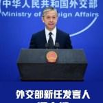 【画像】中国外務省の新報道官がこちら。日本人より優秀そうw