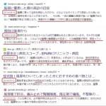 【LIVE】東京都、過去最多の463人感染…小池知事会見「状況悪化なら緊急事態宣言発令も」 ★13  [ばーど★]