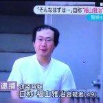 【ラジオ】福山雅治 新型コロナ感染症対策に「ルールっていうのは守られるべき」  [ひかり★]