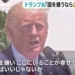 【話題】#室井佑月、日本から出てけとかネトウヨは言うけど、それってどんだけ酷いことかわかる?人権や自由を無くせってことだよ★3  [牛丼★]