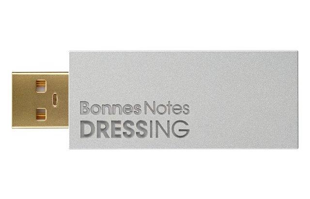 【朗報】パイオニア、USB端子に挿すだけで音質が向上するアクセサリーを新発売 10万円