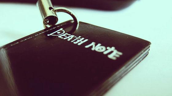 ロシアで「DEATH NOTE」「いぬやしき」「東京喰種」などのアニメ配信が禁止に