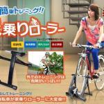 【自転車】ローラー台乗ろうと思う 隣人「ギャーうるさい〜😭」僕は諦めた