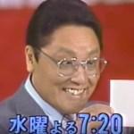 【訃報】忍者ハットリくんのケン一役などで活躍した声優の菅谷政子さんが死去 83歳
