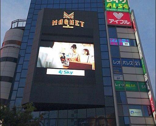 【悲報】渋谷109、オタク文化に侵食され変わり果てた姿に・・・ファッション関連の店は激減(画像あり)  [373518844]