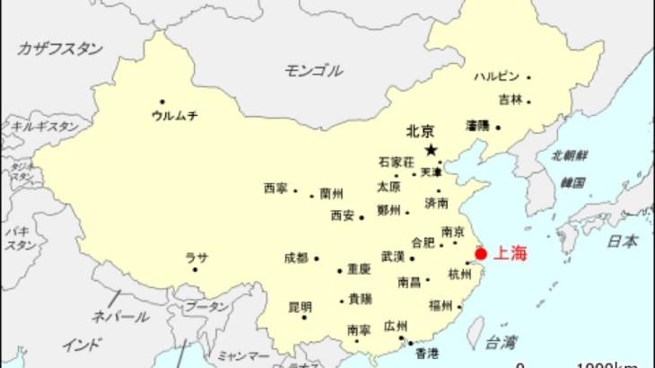 上海の位置が判明 沖縄より近い(画像あり)  [144189134]