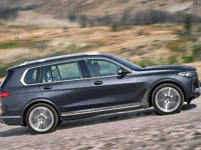 2020 BMW X7 price