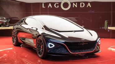 2021 Lagonda Electric SUV