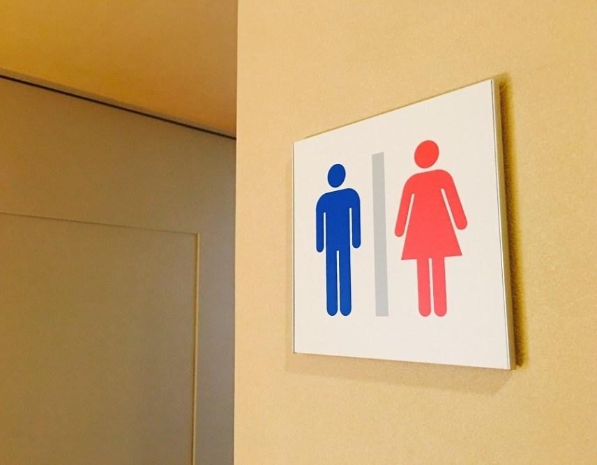膀胱炎の原因と女性が膀胱炎になりやすい理由