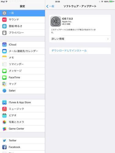 20131024_152758