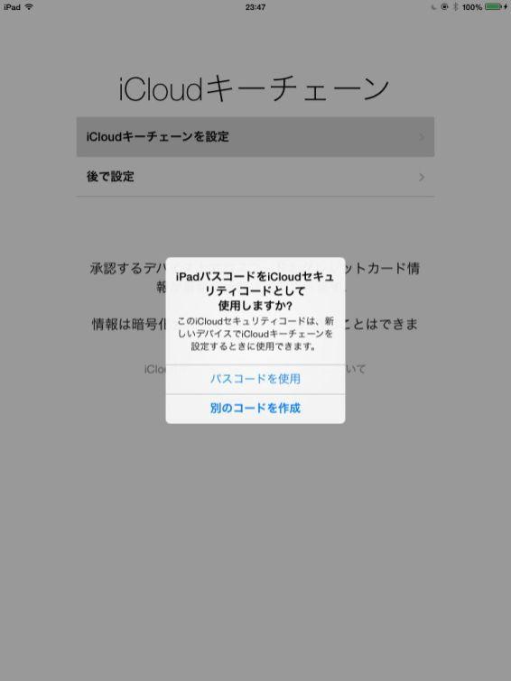 20131024_153152
