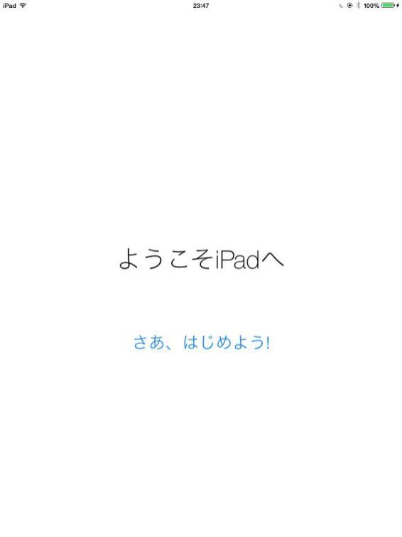 20131024_153216
