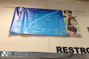 20140525_133435