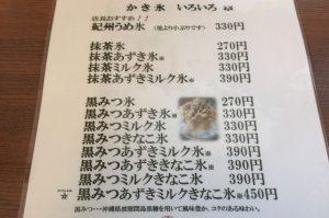 20140619_123316