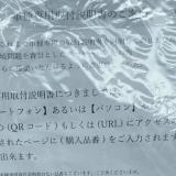 ベンツW124ワゴンシートカバー取付け