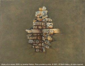 """""""Bricks"""" painting"""