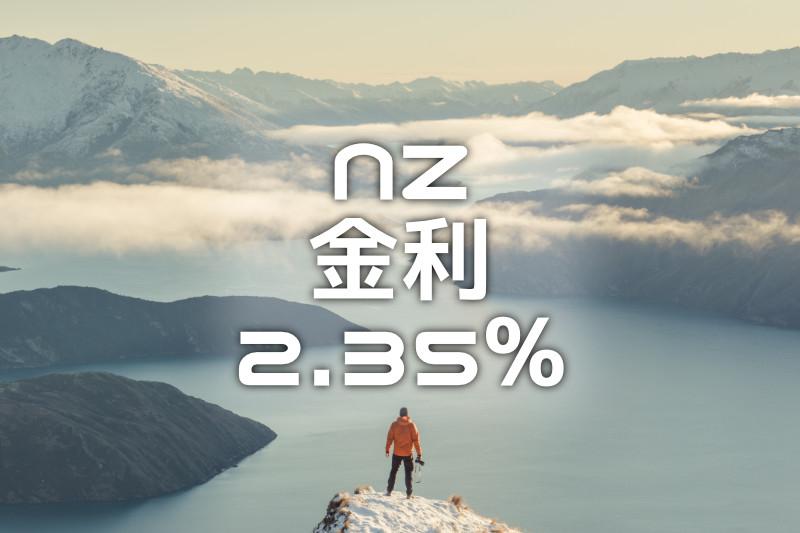 NZ_BNZAccounts_shutterstock_350836250