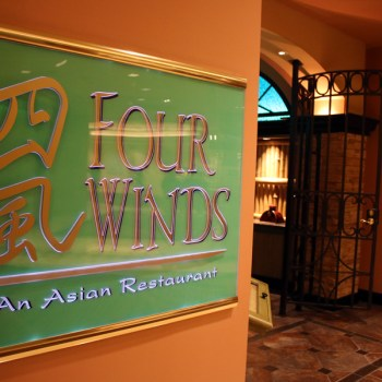 A photo of the entrance to Four Winds Asian Restaurant