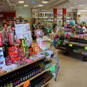 A photo of Rocket Fizz Bossier City