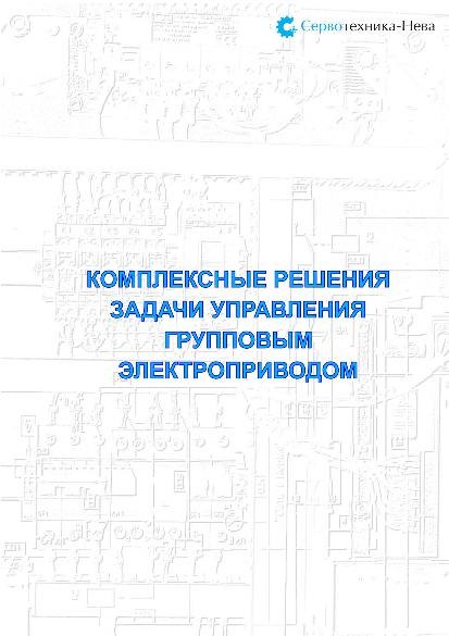 relay in a box wiring diagram pdf [ 4301 x 5566 Pixel ]