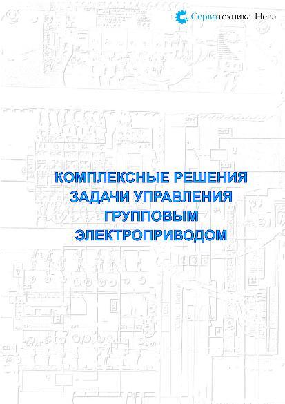 danfos vfd control wiring diagram [ 4182 x 5917 Pixel ]