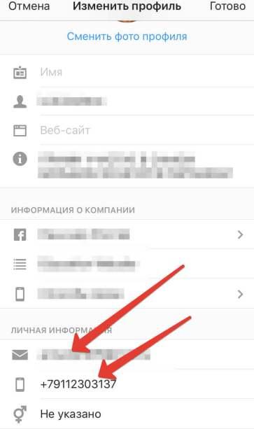 21instagram.ru kak-zashchitit-instagram-shag-3