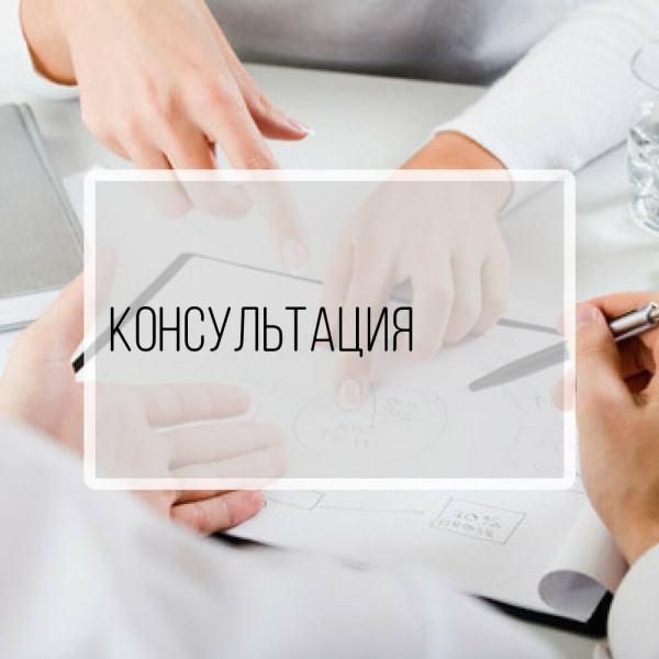 konsultatsiya-21instagram.ru