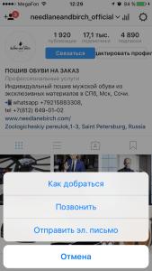 21instagram.ru-biznes-profil01