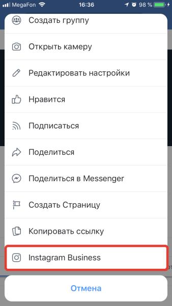 21instagram.ru-biznes-profil11