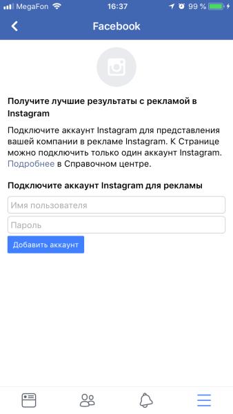 21instagram.ru-biznes-profil12