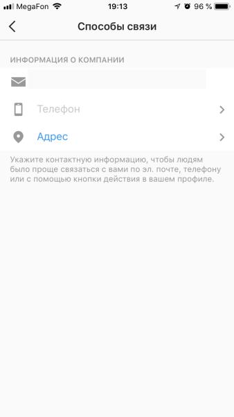 21instagram.ru-biznes-profil25