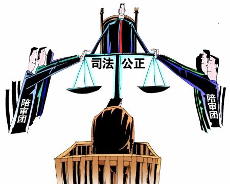 美国陪审团制度